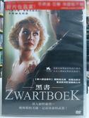 影音專賣店-F08-033-正版DVD*電影【黑書】-卡莉絲凡荷登