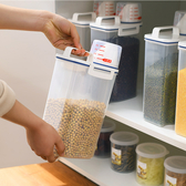 密封防潮米桶儲米箱防蟲米缸面粉食品雜糧密封罐帶量杯保鮮盒