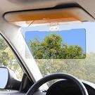 日夜兩用高清防眩鏡 車用 遮陽板 遠光 汽車 紫外線 駕駛 眼睛 刺眼 HD Visor【L037】米菈生活館