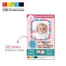 【愛不囉嗦】寶寶彌月小卡 - B款 ( 最少印製20張 )