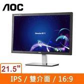 AOC GENUINE I2276VW6 21.5吋IPS (黑)液晶螢幕