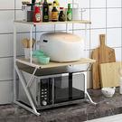 桌上型微波爐架 烤箱置物架 雙層置物架 廚房雜物收納架【YV9799】HappyLife