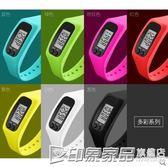 諾藍運動計步器LED電子手錶學生硅膠手環多功能計步器禮品錶igo 印象家品旗艦店