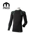 mico 童高領無縫保暖上衣2804  / 城市綠洲 (運動機能、登山、跑步、旅行、滑雪)