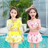 兒童泳衣 兒童泳衣女女童中大童女孩小公主裙式寶寶女童學生可愛套裝游泳衣 【全館免運】