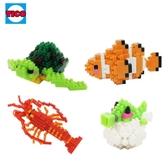 【Tico 微型積木】海洋系列-河豚 9707/小丑魚 9706/龍蝦 9705/海龜 9701