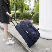 旅行包女行李包男大容量拉桿包韓版手提包休閒折疊登機箱包旅行袋 JY4960【Sweet家居】