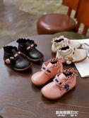 女童靴 秋冬新款韓版女童靴子公主鞋短靴寶寶鞋兒童馬丁靴單靴女童鞋  凱斯盾數位3c