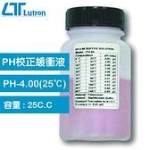 Lutron PH校正緩衝液 PH-4