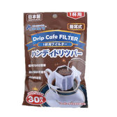 樂品濾掛咖啡袋30枚【寶雅】咖啡