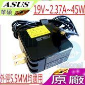 ASUS 19V, 2.37A, 45W  充電器(原廠)-華碩 X451CA,X501,X551,X501LA,X551CA,X551MA,X750LA, X450LB,ADP-45AW B