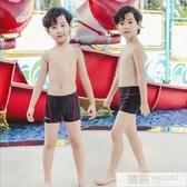 兒童泳褲新款男童平角游泳褲寶寶泳衣男孩分體泳裝中大童游泳衣男 韓慕精品