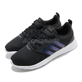 adidas 休閒鞋 QT Racer 2.0 黑 白 女鞋 慢跑鞋 運動鞋 【ACS】 FY8309