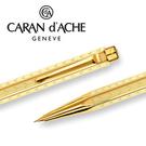 【預購,請先來電洽詢庫存】CARAN d'ACHE瑞士卡達ECRIDOR艾可朵V型麥紋自動鉛筆0.7 (鍍金GLIT) / 支