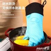 隔熱手套防燙加厚烤箱烘焙矽膠耐高溫廚房家用微波爐防熱手套加棉 【母親節特惠】