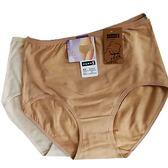 吉妮儂來 6件組舒適素面彩棉平口褲(隨機取色)