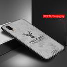 时尚三星A10手机壳A20保护套硅胶A30磨砂软壳Galaxy A20外壳带挂绳盖乐世A30超薄简约纯色