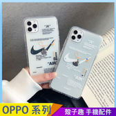 網紅情侶 OPPO A72 A31 A9 A5 2020 AX7 AX5 透明手機殼 歐美原創 潮牌斷勾 保護殼保護套 空壓氣囊殼