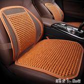 汽車木珠坐墊單片套裝防滑辦公椅夏季涼墊透氣通用防滑布座墊手編 潔思米 IGO