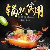 JK-45H02電火鍋多功能韓式電炒鍋電熱鍋煎鍋煮鍋 220v『快速出貨』YJT