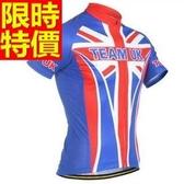 自行車衣 男款單車服-(單上衣)春夏季國旗版短袖裡1色65f39【時尚巴黎】