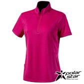 PolarStar 女 Coolmax抗菌立領衣『桃紅』P20122 排汗衣 排汗衫 吸濕快乾 露營.戶外.吸濕.排汗.透氣