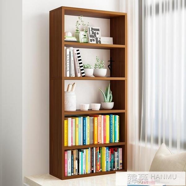 飄窗櫃儲物櫃簡約書櫃陽台收納置物櫃簡易榻榻米櫃子家用書架落地  女神購物節 YTL