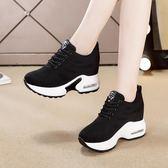 內增高鞋女運動鞋10厘米女士鞋子休閒百搭旅游鞋 格蘭小舖