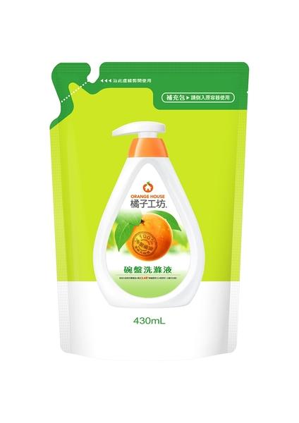 橘子工坊碗盤洗滌液 補充包430ml