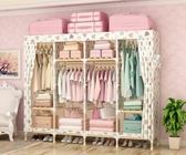 簡易衣柜實木推拉門櫥子臥室簡約現代經濟型省空間組裝版式 QG1228『愛尚生活館』