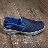 男性超輕質吸震抗菌透氣休閒運動鞋(藍色)