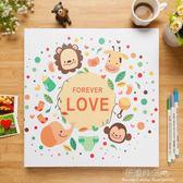 自黏貼式相冊影集覆膜大容量家庭寶寶成長手工相簿·花漾美衣