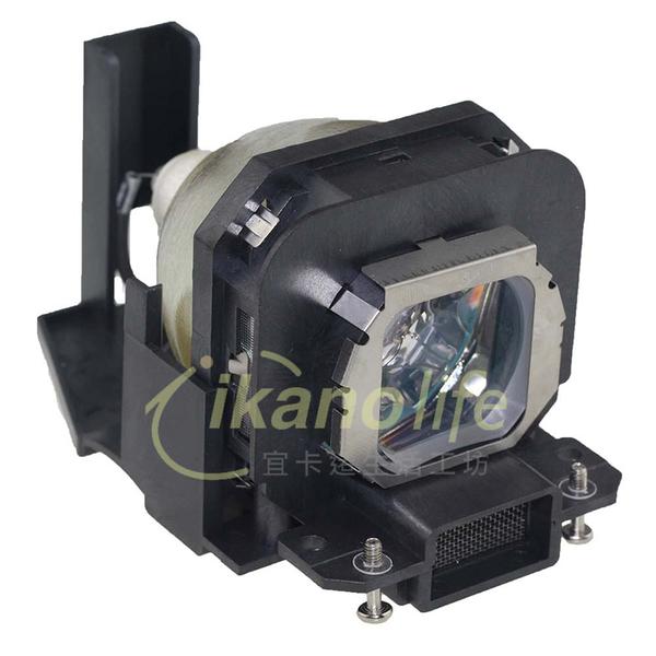 PANASONIC-OEM副廠投影機燈泡ET-LAX100 / 適用機型PT-AX100U、PT-AX200U