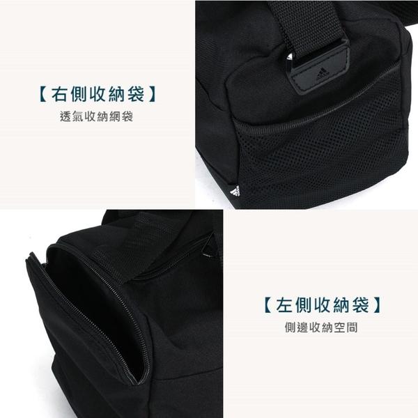 ADIDAS 小型圓筒包(側背包 裝備袋 手提包 肩背包 14L 愛迪達  ≡排汗專家≡