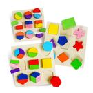幾何彩色木製認知形狀板 玩具 早教玩具