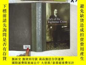 二手書博民逛書店Path罕見of the Righteous Crane. 正義的起重機之路 大32開 01Y261116