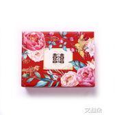 喜糖盒 結婚用品小禮物創意回禮 中式喜糖禮盒成品禮品盒 艾維朵