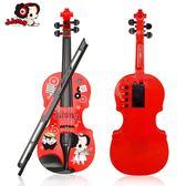 全館83折ddung冬己音樂玩具幼兒早教兒童樂器仿真小提琴 男孩女孩生日禮物