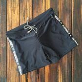 泳褲男平角 時尚黑色印字母 泳池游泳褲