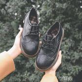 布洛克鞋秋英倫風布洛克鞋女百搭小皮鞋繫帶單鞋學生馬丁鞋牛津鞋   艾維朵