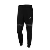 Nike 長褲 NSW Club French Terry Jogger Pants 黑 白 棉褲 縮口褲 男款 【PUMP306】 BV2680-010