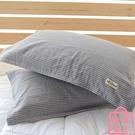 日式枕巾純棉紗布柔軟全棉情侶親膚枕頭巾一對裝【匯美優品】