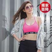 【8:AT 】運動內衣  M-XL(亮桃粉)(未購滿3件恕無法出貨,退貨需整筆退)