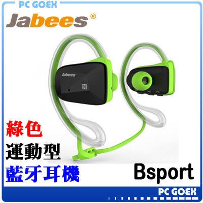 ☆pcgoex 軒揚☆ 十全 Jabees Bsport 藍牙4.1運動防水耳掛式耳機 綠色