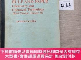二手書博民逛書店Pulp罕見and Paper: Chemistry and Chemical Technology (Volum