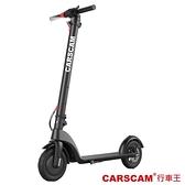 【南紡購物中心】CARSCAM 9吋抽取式電池智能電動滑板車