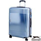 Slazenger 史萊辛格 28吋鋼煉光燦系列行李箱(冰藍)