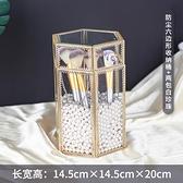 化妝刷桶玻璃透明收納盒翻蓋歐式防塵美妝整理架【聚寶屋】