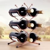 北歐簡約金屬創意家用葡萄紅酒架igo   伊鞋本鋪