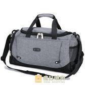 虧本促銷-正韓大容量手提旅行包男女行李包單肩防水旅行袋短途旅游包健身包